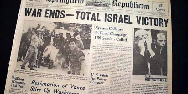 Image result for the six-day war ends
